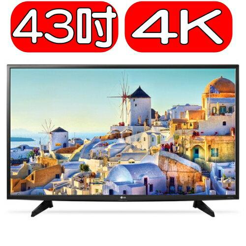 《特促可議價》LG樂金【43UH610T】電視《43吋》