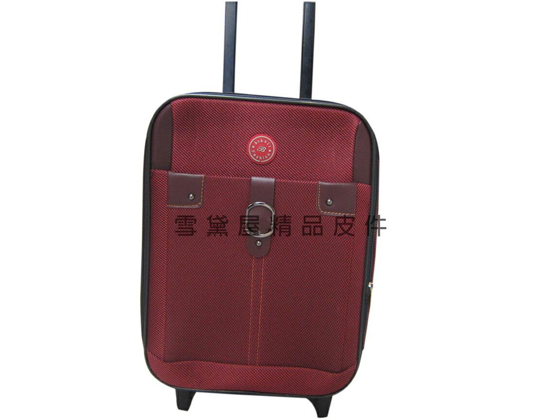 ~雪黛屋~bikali 16吋拉桿行超小型李箱可加大容量設計輕巧短程輕旅行登機尺寸雙併單向輪多段鋁合金拉桿#1816