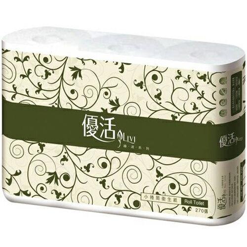 優活小捲筒衛生紙270張*6捲【愛買】