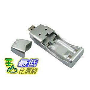 _a@[玉山最低比價網] 隨身攜帶 隨插即用 USB 3號 4號鎳氫充電電池 專用 充電器(a19034_IA19)