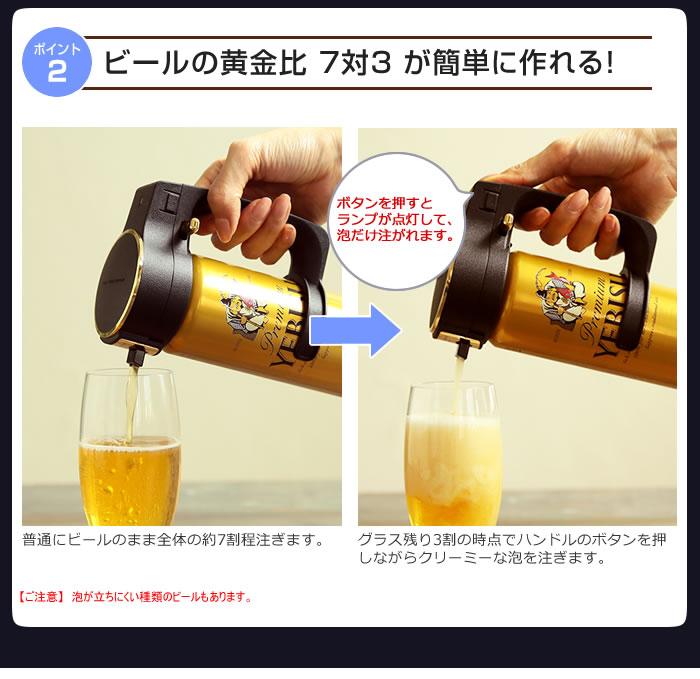 日本Green House  /  GH-BEERIS 啤酒發泡器 泡泡製造機 超音波 啤酒打泡器-日本必買 日本樂天代購(3218*0.2) /  件件含運 3