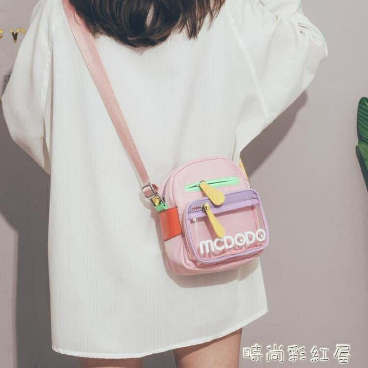 可愛小包包女包新款2020網紅同款斜挎包百搭ins少女心單肩小挎包