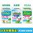【海洋傳奇】【日本空運直送免運】日本 小林製藥 Easy fiber  食物纖維 乳酸菌 30包 - 限時優惠好康折扣