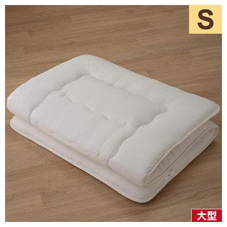 ★可折疊日式床墊 單人 COMP