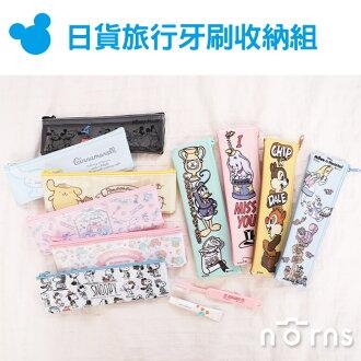 NORNS【日貨旅行牙刷收納組】SHO-BI牙膏 旅行漱洗包 筆袋 迪士尼Hello Kitty Snoopy愛麗絲奇奇蒂蒂