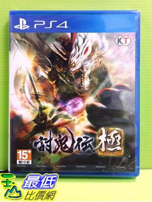 (現金價) PS4 討鬼傳 極 日文 亞版+特點 $920