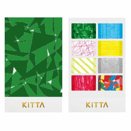 【日本KITTA】隨身攜帶手帳貼SealKITD012隨興索引本