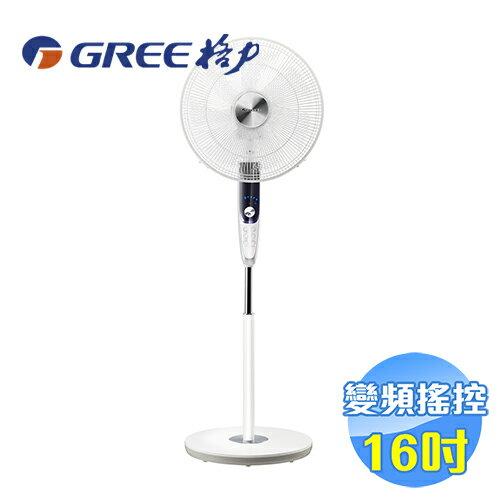 格力 GREE 16吋 超靜音 DC直流節能 電風扇 FD-16B7