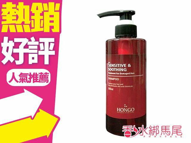 HONGO 鴻果 頂級黃金魚子洗髮精 500ml◐香水綁馬尾◐