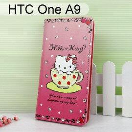 HelloKitty彩繪皮套[咖啡杯]HTCOneA9(5吋)【三麗鷗正版】