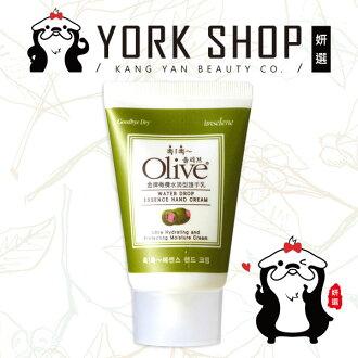 imselene 英絲林 韓國 Olive 金牌橄欖水滴型護手霜 (50ml/條) ❤ 姍伶