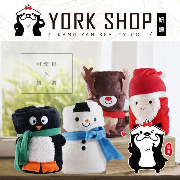 【姍伶】 聖誕老人/麋鹿/雪人/企鵝造型毛毯 捲毯披肩 抱毯 空調毯 交換禮物