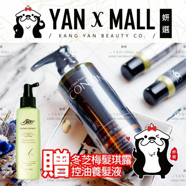 『贈-養髮液』CONTIN 康定 酵素植萃洗髮精(洗髮乳) (300ml/瓶)【姍伶】