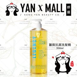 ARWIN / BIOCHEM 雅聞 倍優 麗質抗屑洗髮精 (950ml/瓶) ❤ 姍伶