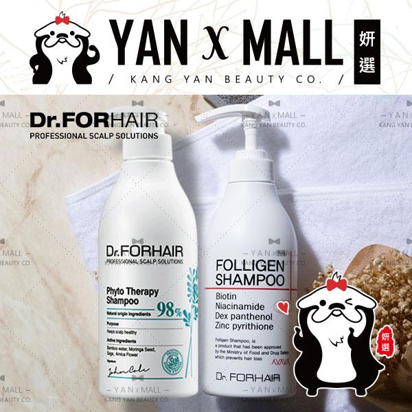 姍伶:韓國Dr.forhair98%天然草本舒敏洗髮精|膠原蛋白洗髮乳(500ml瓶)❤姍伶