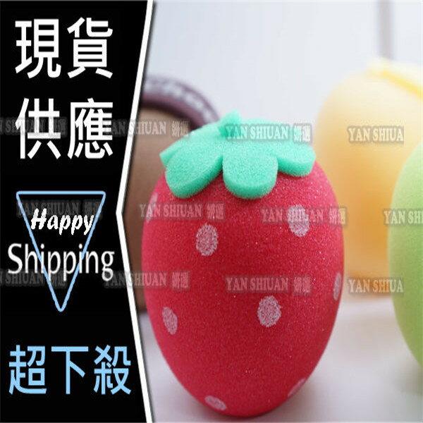 【姍伶】萌翻了~可愛水果造型沐浴球 (款式隨機,出貨不祧款)