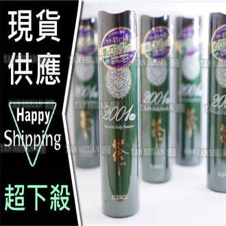【姍伶】日本 ELENCE 2001 雙生洗髮精系列Twin Scalp Shampoo 綠茶320ML