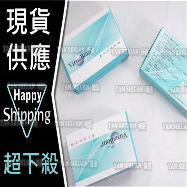 【姍伶】台大 VirusBom 病毒崩白麝香燕麥淨膚皂100g/盒裝