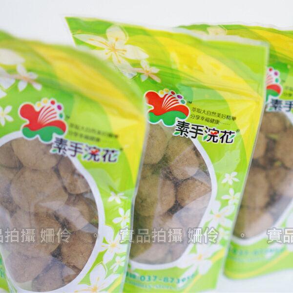 【姍伶】「3包特價500元」素手浣花 活性乳酸菌梅 (200g/包)【可超商付/店取】
