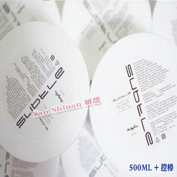【姍伶】絲蛋白晶凍面膜500ml+凍膜專用挖棒【可超商付/店取】