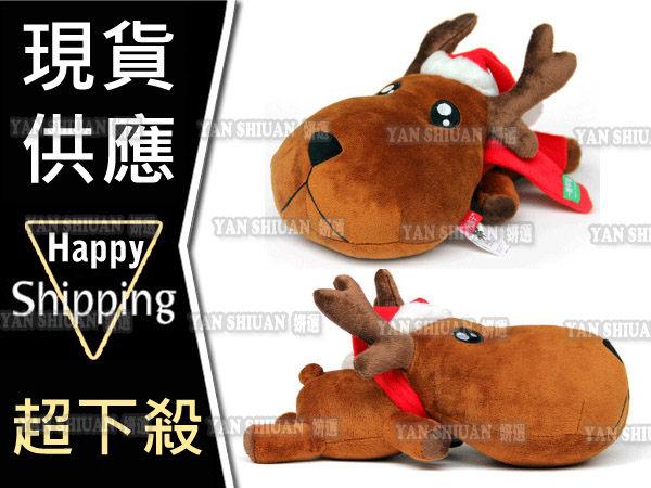【姍伶】正版 一鹿平安竹炭除濕去味包(大)汽車 居家擺飾衣櫃 鞋 玩偶公仔聖誕節交換禮物新年