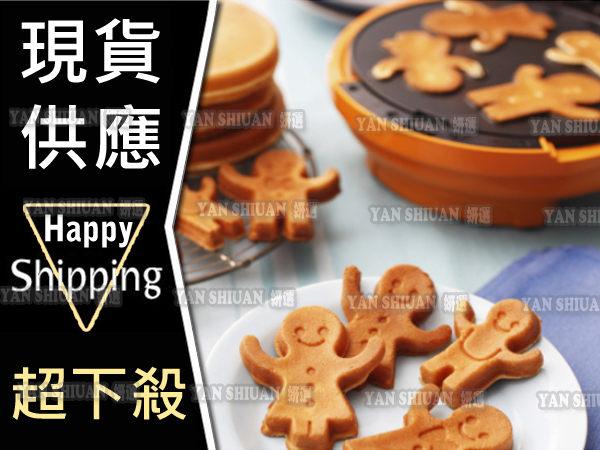 【姍伶】recolte日本麗克特 微笑鬆餅機smile baker+附美式鬆餅烤盤+薑餅人烤盤(台灣公司貨 一年保固)