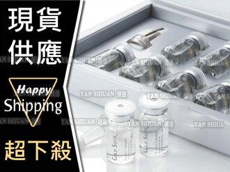 【姍伶】GOLD SUITE 瞬效隱形煥膚精華安瓶(8mlx10瓶 + 專用軟頭x2 + 原廠盒裝)