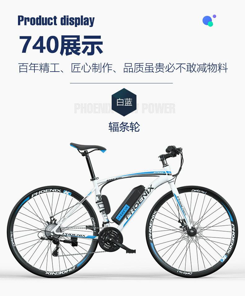 yes99buy助力高續航公路電動車鋰電公路自行車