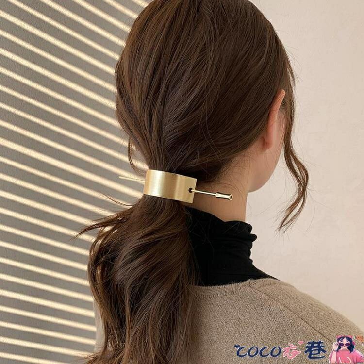 髮簪 韓國金屬髮釵髮簪簡約現代簪子丸子頭盤髮神器頭飾髮夾后腦勺髮飾 摩可美家
