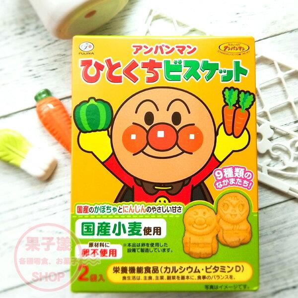日本不二家麵包超人蔬果餅[JP623]
