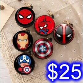復仇者英雄 鐵盒零錢包/耳機包/萬用收納包 直徑7公分*高3.5公分 禮品贈品玩具裝飾品