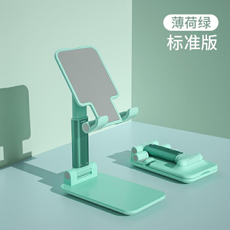懶人支架 手機支架桌面懶人平板夾iPad支撐座可調節升降萬能通用Pad折疊便攜隨身桌上看電視直播追劇神器【MJ4190】