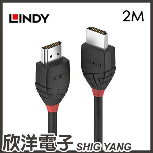 ※欣洋電子※LINDY林帝BLACK系列HDMI2.0(TYPE-A)公to公傳輸線(36472)2M2米2公尺