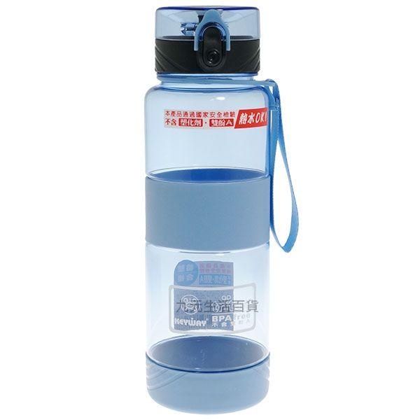 【九元生活百貨】聯府 EV-1100 喝水站隨身瓶/1100cc 隨手瓶 EV1100