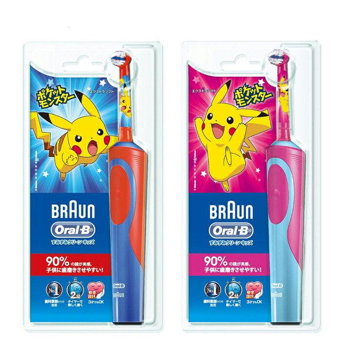 日本百靈牌Braun 歐樂B 境內版限量皮卡丘兒童電動牙刷 可替換式 D12513KPKM。共兩色 -日本必買 日本樂天代購(1683) 0