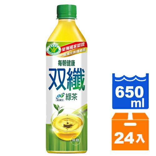 每朝健康 雙纖綠茶 650ml (24入)/箱