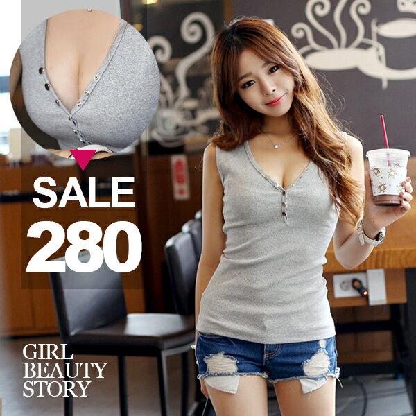 SiSi Girl:SISI【V6028】性感低胸V領排扣無袖緊身顯瘦螺紋棉質背心上衣