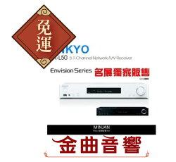 【金曲音響】ONKYO TX-L50(W)(B) 薄型AV環繞擴大機