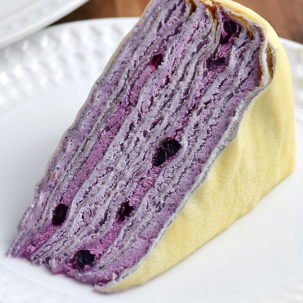 新品上市【塔吉特】藍莓甜心千層(8吋)★APP下單滿1000折100 5