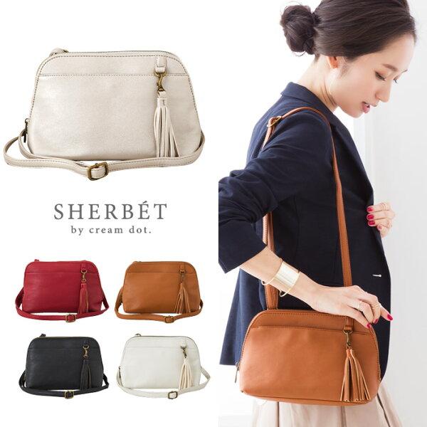 日本必買免運代購-日本Cream-dot簡約素色女士流蘇肩背包g00021。共5色