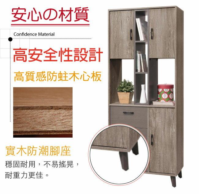 【綠家居】庫克 現代2.7尺三門三抽雙面櫃/隔間玄關櫃(雙面可開門設計)
