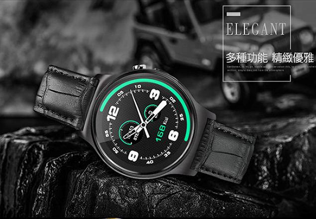 @Woori 3c@ 長江公司貨 質感皮革錶帶 S3觸控智慧手錶、UTA-s3、內建心率功能、防丟提醒、FB、line提醒、久坐提醒、計步器、超省電、智慧手錶、藍芽手錶、Utas3