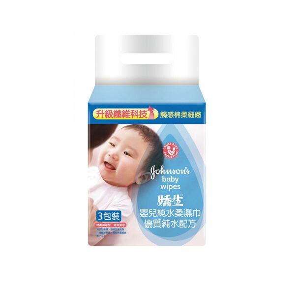 嬌生嬰兒純水柔濕巾加厚型80片*3包