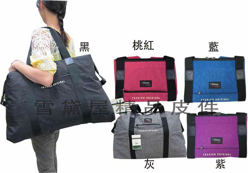 ^~雪黛屋^~YESON 袋手提肩背大容量環保 袋 採購袋高單數防水尼龍布超級耐磨耐重