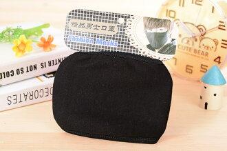 【省錢博士】秋冬戶外保暖防寒防塵透氣個性黑口罩 / 純黑色男士全棉口罩