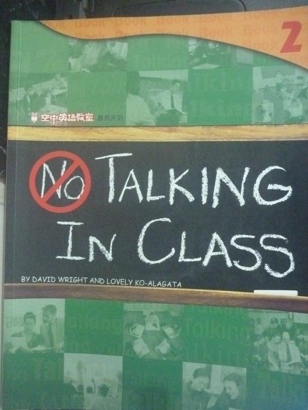 ~書寶 書T3/語言學習_ZIM~Talking in Class Book2_WRIGH