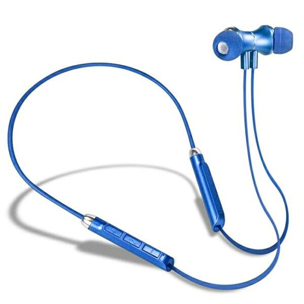 KINYO耐嘉BTE-3750藍芽超輕量運動式吸磁頸掛耳機藍牙耳機藍芽耳機藍牙耳機麥克風耳麥無線耳機無線耳麥【迪特軍】