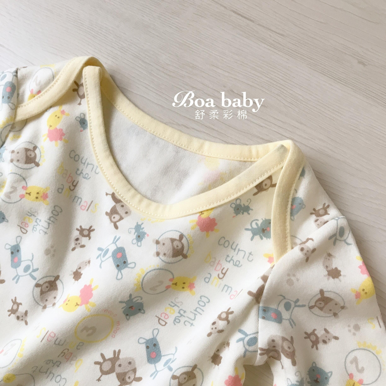Boa 純棉可愛動物包屁衣~精心製作好品質MIT~02012