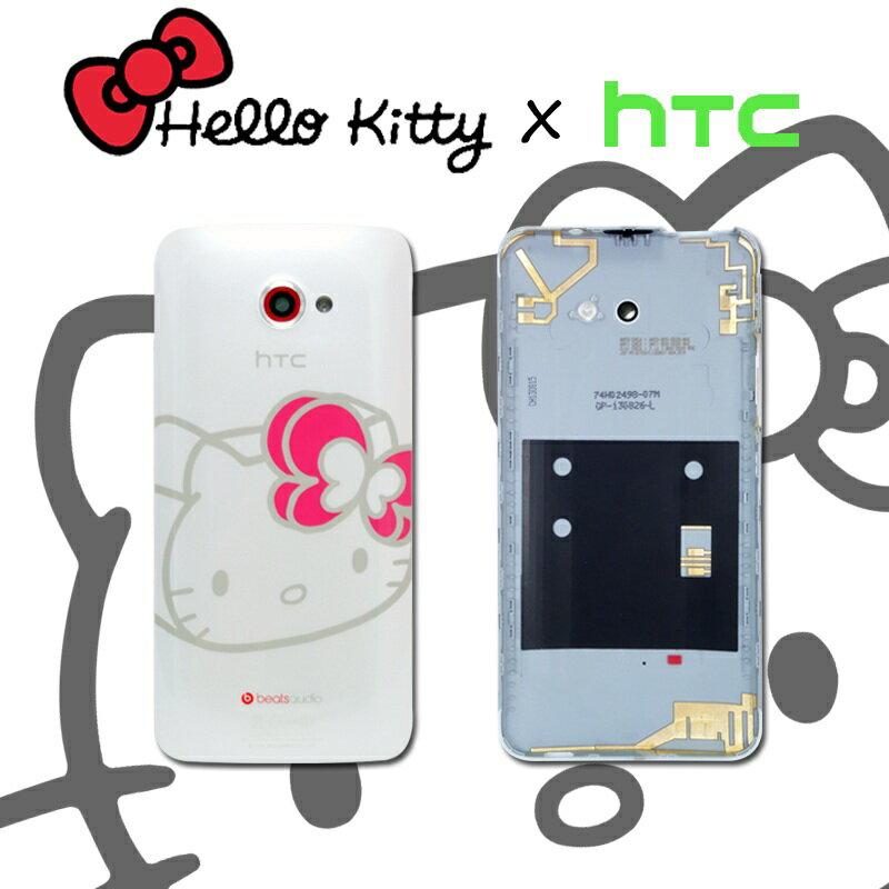 HTC Butterfly S 901e/x920s 蝴蝶機S 原廠芯片電池蓋/Kitty/電池蓋/電池背蓋/背蓋/後蓋/外殼