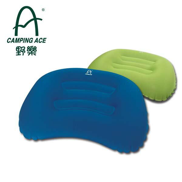 《台南悠活運動家》野樂ARC-231超輕多功能枕頭